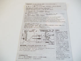 10_003c.jpg